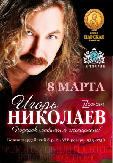 Максим Галкин  пародист телеведущий актер певец