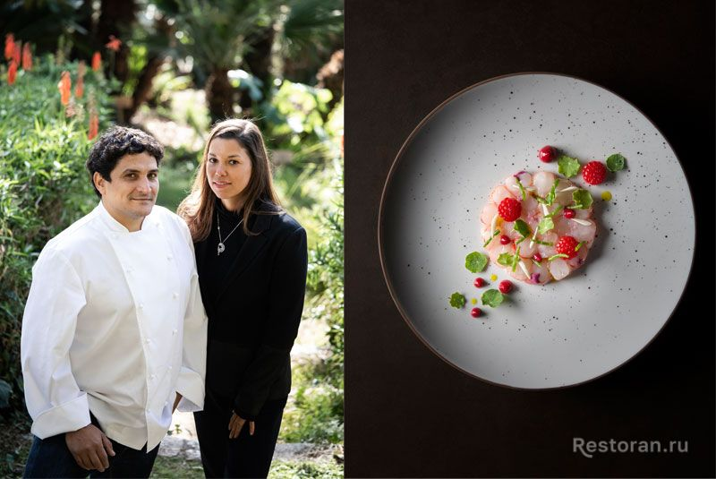 The World's 50 Best Restaurants аукцион Covid-19 50 Best for Recovery