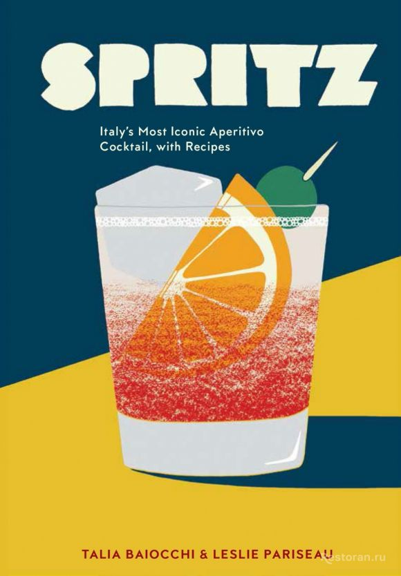 «Spritz: Italy's Most Iconic Aperitivo Cocktail, with Recipes», Talia Baiocchi and Leslie Pariseau